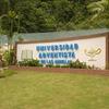 UAA - Universidad Adventista de las Antillas