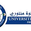 Université Mentouri - Constantine