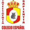 Colegio Español del Sureste S.C.