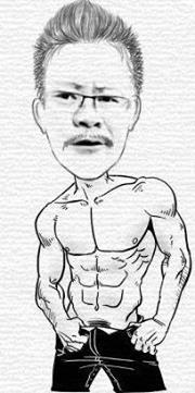 Chen  Tsheri